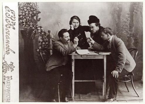 Mariam Vinograd 1911