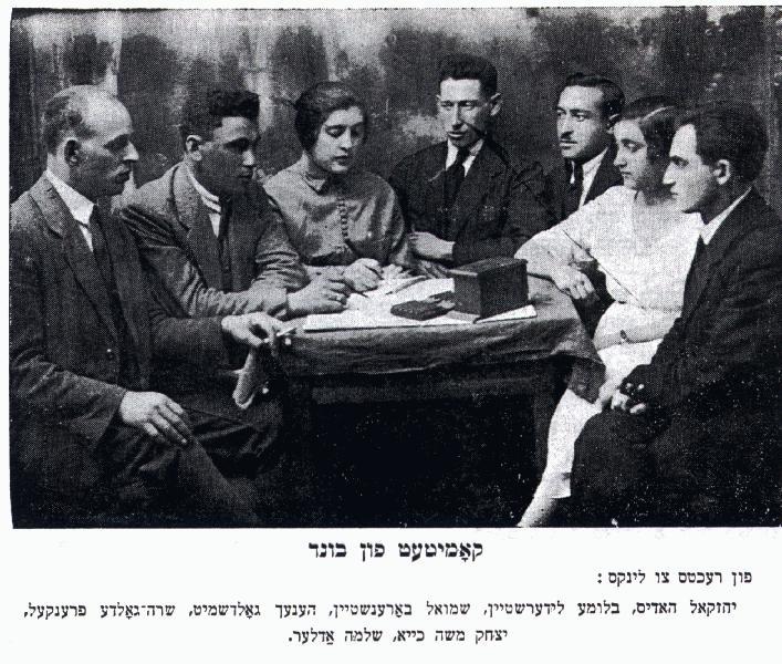 Bund Committee